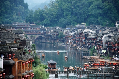 fenghuang5