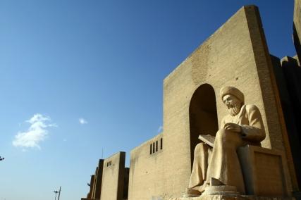 erbil-citadel-kurdistan-iraq1